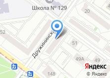 Компания «Почтовое отделение №134» на карте