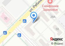 Компания «Launge cafe» на карте