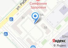 Компания «Строящийся жилой дом по ул. Павла Шаманова» на карте