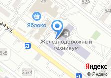 Компания «Уральский железнодорожный техникум» на карте