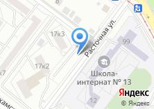 Компания «Автостоянка на Расточной» на карте