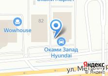 Компания «Оками Маркет» на карте