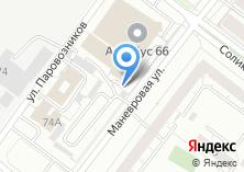 Компания «Автостоянка на Маневровой» на карте