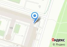 Компания «Автопилот Екатеринбург» на карте
