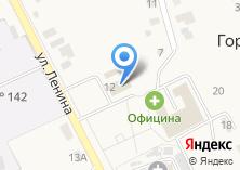 Компания «Почтовое отделение №902» на карте
