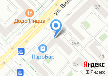 Компания «Магазин у дома» на карте