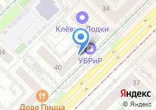 Компания «Уральская Межевая Компания» на карте