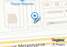 Компания «Магазин автозапчастей и автоаксессуаров» на карте