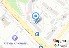 Компания «Шато» на карте