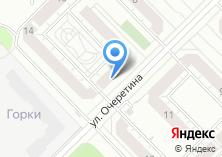 Компания «Строящийся жилой дом по ул. Очеретина» на карте