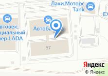 Компания «Hermes Post» на карте