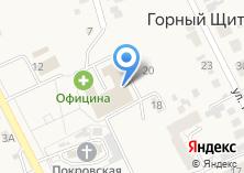 Компания «Участковый пункт полиции» на карте