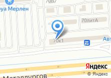 Компания «Магазин по продаже хозяйственных товаров» на карте