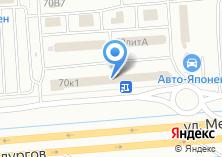 Компания «Перун» на карте