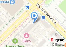 Компания «ЛЮКО» на карте