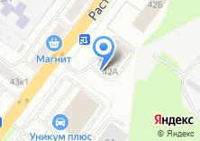 Компания «Приемный пункт вторичного сырья» на карте