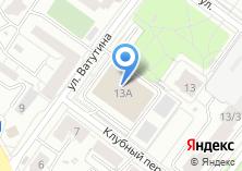 Компания «Строящееся административное здание по ул. Клубный пер» на карте