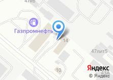 Компания «Альянс-Авто» на карте