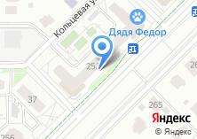 Компания «УралСтройИнвест» на карте