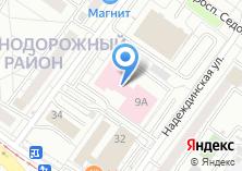 Компания «Кожно-венерологический диспансер» на карте