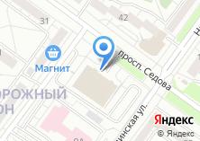Компания «Юридическая консультация Свердловская областная гильдия адвокатов» на карте