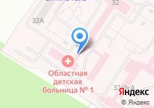 Компания «Областная детская клиническая больница №1» на карте