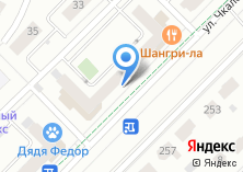 Компания «Служба доставки комбикормов и продуктов питания» на карте