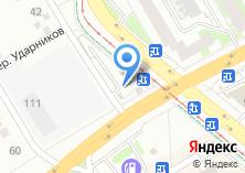 Компания «У РАДУГИ» на карте