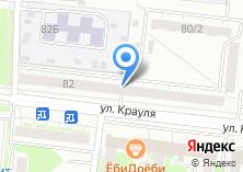 Компания «АгроМашСервис» на карте