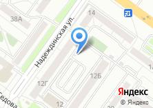Компания «Автостоянка на Надеждинской» на карте
