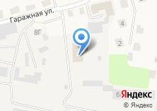 Компания «Русский Холодъ торговый дом» на карте