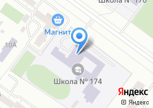 Компания «Гимназия №174» на карте