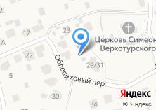 Компания «Строящийся жилой дом по ул. Облепиховый пер» на карте