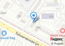 Компания «Трейн-сервис» на карте