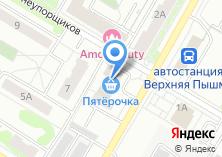 Компания «Магазин-мастерская по ремонту одежды» на карте