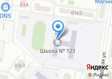 Компания «ABC-Урал» на карте