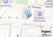 Компания «Home sushi» на карте