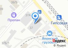 Компания «1001 запчасть интернет-магазин автотоваров» на карте