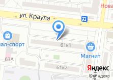 Компания «УралДомнаРемонт» на карте