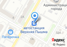 Компания «Сервис-Логист - Услуги грузчиков» на карте
