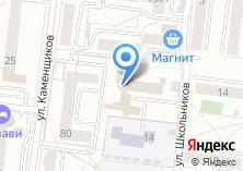 Компания «Охрана ФГУП филиал МВД РФ» на карте