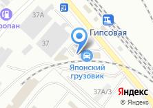 Компания «ДЕТАЛЬ АВТО» на карте