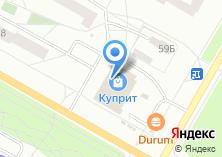 Компания «Мастерская по ремонту одежду» на карте