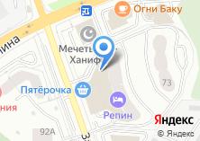 Компания «Репин Парк» на карте