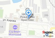 Компания «Специальная металлургия» на карте