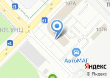 Компания «КапиталАвто» на карте
