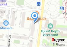 Компания «ЦЕНТР БЫТОВЫХ УСЛУГ МАСТЕРИЯ» на карте