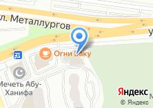 Компания «Бери-Стойки.рф» на карте