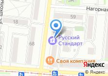 Компания «Башкирский привоз» на карте