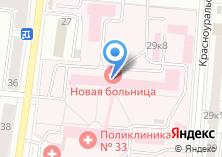 Компания «Уральский медицинский журнал» на карте